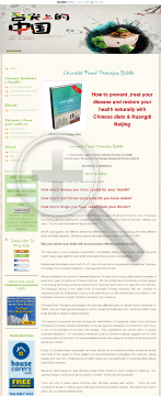 Chinese Food Therapy Bible preview. Click for more details